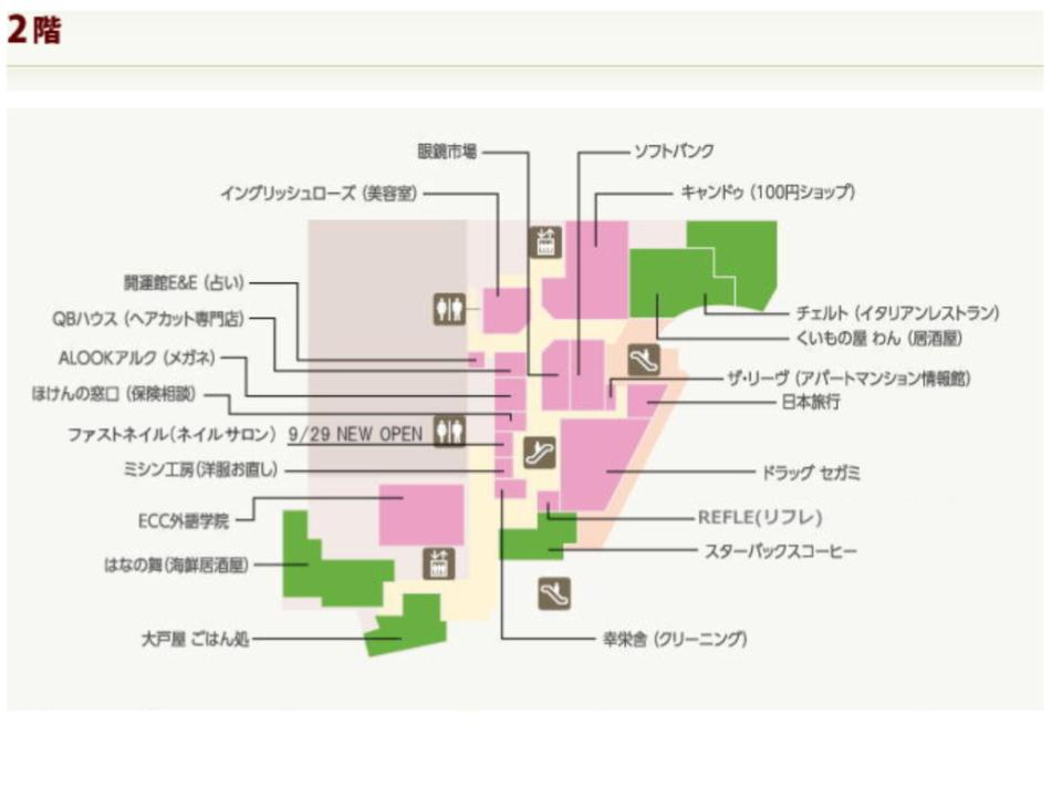 B064.【阪急大井町ガーデン】2Fフロアガイド171115版.jpg