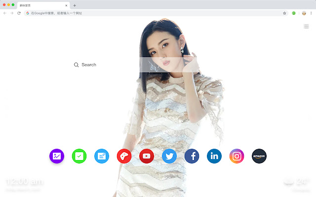 Song Zuer New Tab & Wallpapers Collection