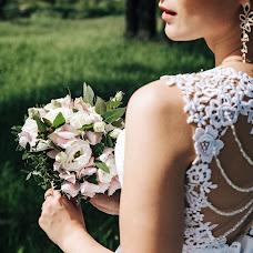 Wedding photographer Anastasiya Filomenko (StasyaFilomenko). Photo of 01.07.2018
