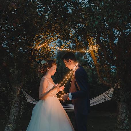 Svatební fotograf Radovan Skohel (radovanskohel). Fotografie z 03.09.2017