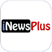iNews Plus