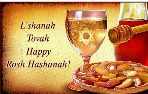 Download rosh hashanah gif greetings jewish new year apk latest rosh hashanah gif greetings jewish new year app poster m4hsunfo