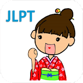 FlashVocab -Japanese JLPT word