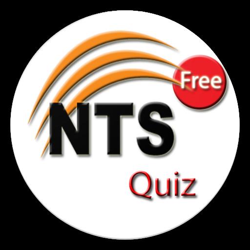 NTS Test MCQs: A Complete Preparation