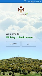 Ministry of Environment - náhled