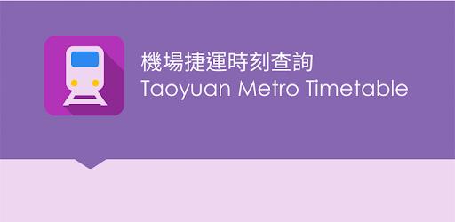 Taoyuan Metro Timetable - Apps on Google Play