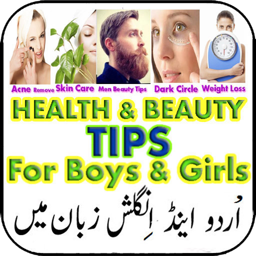 Beauty Tips Girl and Boy Mastr 遊戲 App LOGO-硬是要APP
