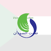 Voice Of Sudan Radio