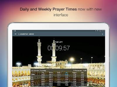 Prayer Times screenshot 4