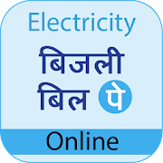 App Electricity Light Bill Payment APK for Windows Phone