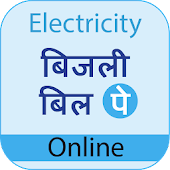 Electricity Light Bill Payment