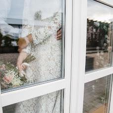 Wedding photographer Vasiliy Klimov (klimovphoto). Photo of 09.10.2019