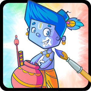 My Little Radha Krishna Coloring Book