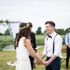 Wedding photographer Mateusz Pawelski (czulestudio). Photo of 08.11.2017