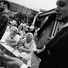Wedding photographer Sergey Grin (GreenFamily). Photo of 19.06.2017