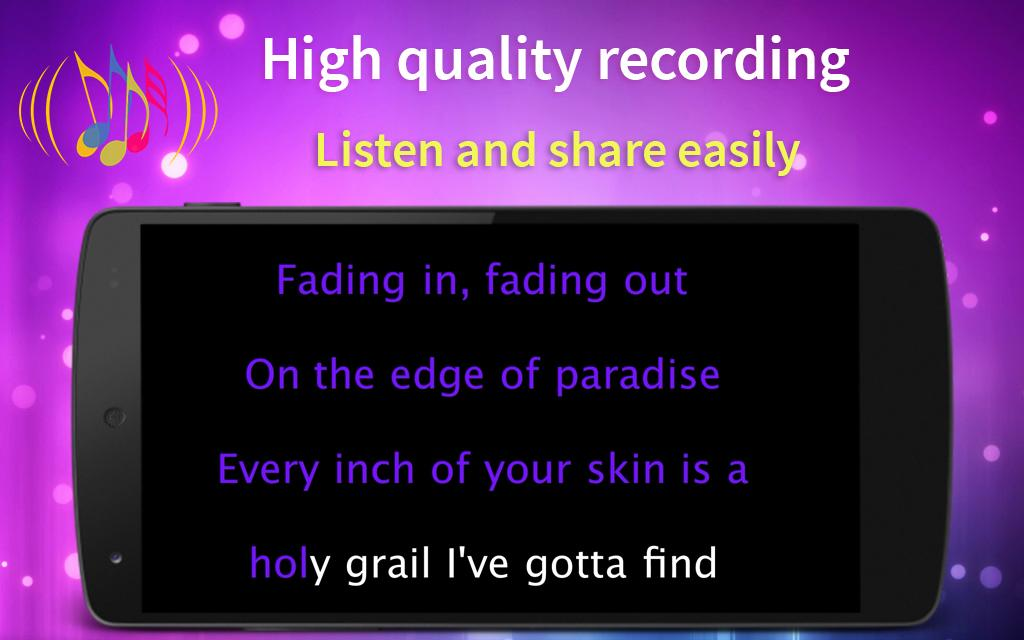 ikara - Karaoke Scoring- screenshot