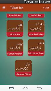 Download Vehicle Token Tax Calculator All Pakistan 2017 18 Apk