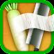 かつらむき - Androidアプリ