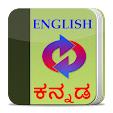 English to .. file APK for Gaming PC/PS3/PS4 Smart TV