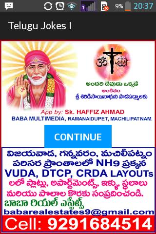 Telugu Jokes 1