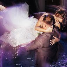 Wedding photographer Aleksandr Ugarov (Ugarov). Photo of 22.07.2018