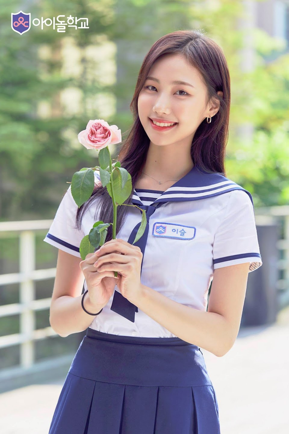 Lee_Seul_Idol_School_profile_photo_(1)
