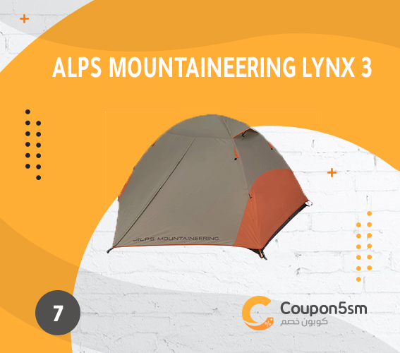ALPS Mountaineering Lynx 3