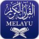 Al Quran Terjemahan Bahasa Melayu MP3 (app)