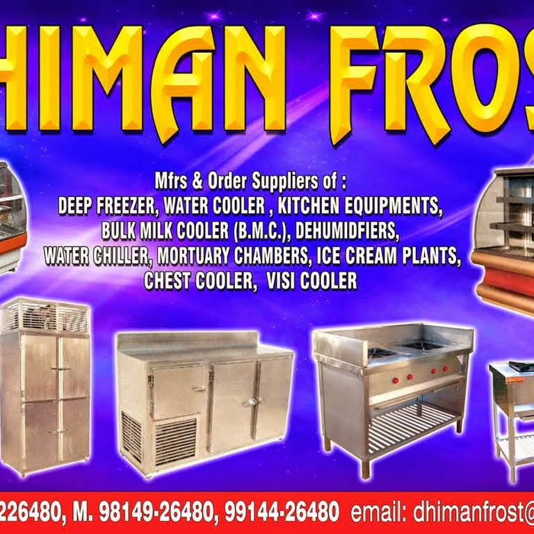 DHIMAN FROST - Commercial Refrigerator Supplier