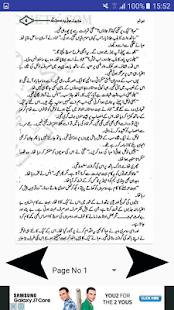 Muhabbat Dil Pe Dastak Part 2 - náhled