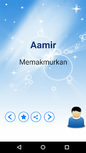 Indonesian Baby Names – with Meaning- screenshot thumbnail