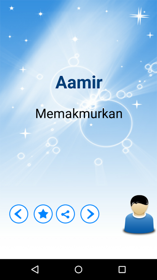 Indonesian Baby Names – with Meaning- screenshot