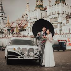 Wedding photographer Anastasiya Karpachan (nastikeee). Photo of 16.07.2018