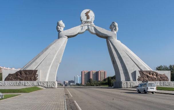 Monumento Reunificação