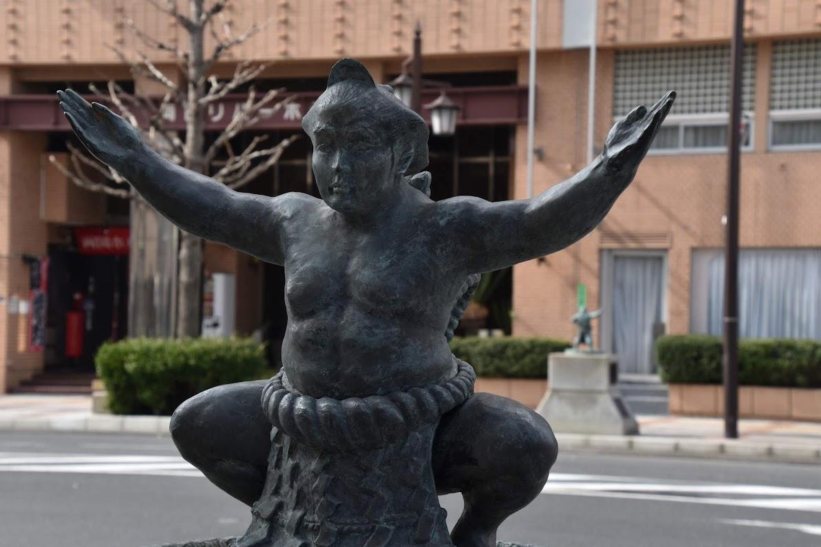 barrio de sumo en tokio