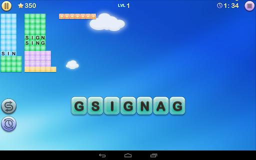 Jumbline 2 - word game puzzle 2.1.2.30 screenshots 6