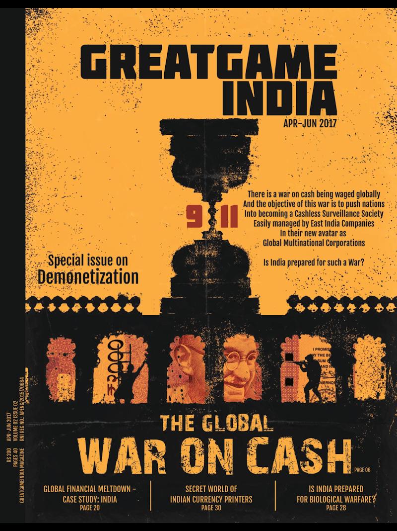 Скриншот GreatGameIndia