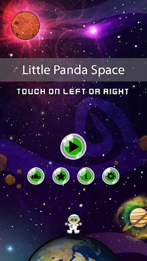 Little Panda Space