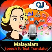 Malayalam Speech To Text Translator