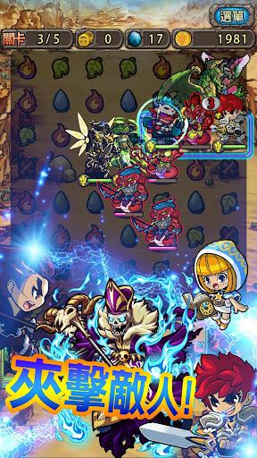 英雄迷陣  code Triche 2
