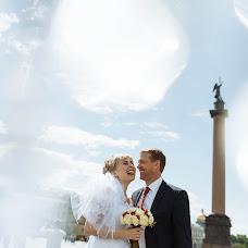Wedding photographer Valeriy Trush (Trush). Photo of 15.07.2018