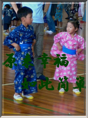 幼儿园的七夕节  - 丹丹 - 幸福花儿开。。。