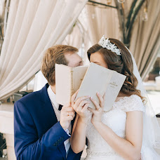 Wedding photographer Anastasiya Andreeva (AndreevaNastis). Photo of 30.10.2017