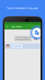 Google Translate for PC-Windows 7,8,10 and Mac apk screenshot 1