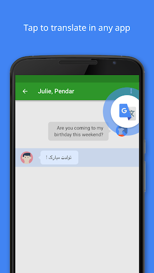 Google Translate screenshot for Android