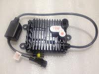 Xenon kit 75w
