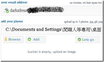 simplebucket_com01