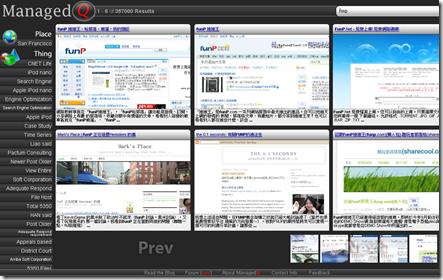 FireShot capture #19 - '' - beta1_managedq_com_search_php_q=funp