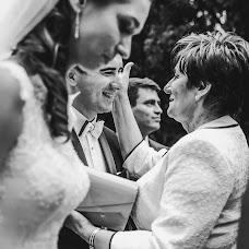 Wedding photographer Magdalena Sobieska (saveadream). Photo of 09.08.2018