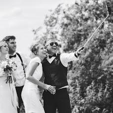 Wedding photographer Nikolay Vladimircev (vladimircev). Photo of 02.08.2016